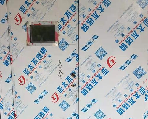 工业铅房_牙科铅房_防辐射铅房-济南泰强辐射防护工程有限公司